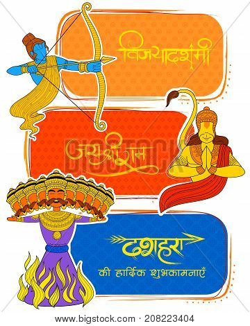 illustration of Lord Rama and ten headed Ravana for Happy Dussehra banner with hindi text meaning wishes for Vijayadashmi