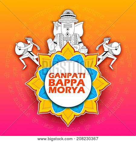 illustration of Lord Ganpati background for Ganesh Chaturthi festival of India with message meaning My Lord Ganesha