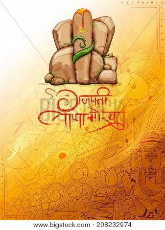 illustration of Lord Ganapati background for Ganesh Chaturthi with text in Hindi Ganpati Bappa Morya meaning My Lord Ganesha