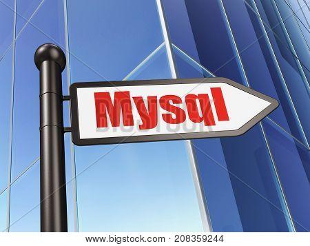 Software concept: sign MySQL on Building background, 3D rendering