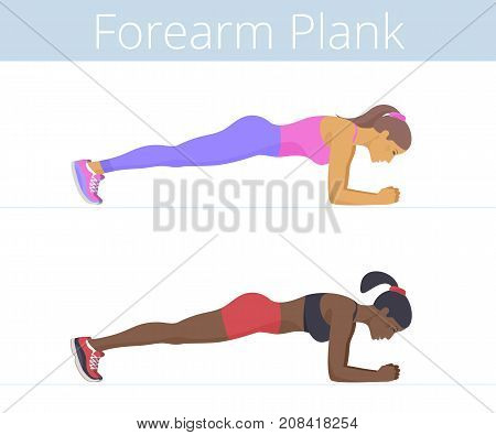 Beautiful black and white young women are doing the forearm plank exercise. Flat illustration of caucasian and afro-american sporty girls are training in the plank position. Vector active people set.