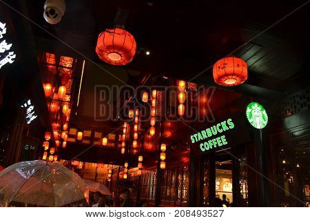 Probably The Most 'asian' Starbucks Ever. Can Be Found Around Ancient Yet Scenic Jinli Street In Che