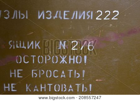 Soviet military box of 60-th for radar parts.No logo.Incription - Box # 2/6. Handle with care.Don't drop.Don't rotate upside (RU)