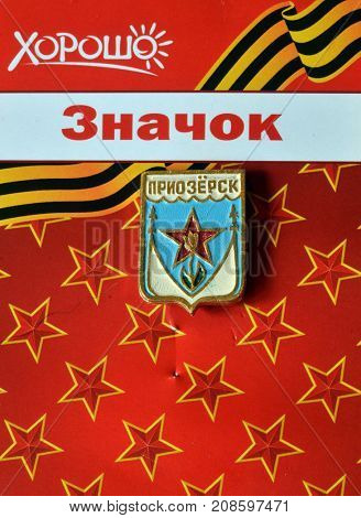 ILLUSTRATIVE EDITORIAL.Badge in memory 60 years to the Soviet anti-ballistic  testing range Sary Shagan.Incription on paper - logo Good and  Badge (RU).On badge - Priozersk.Kiev,Ukraine.October 5,2017