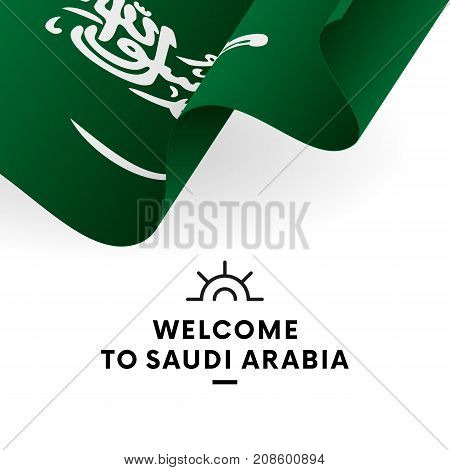 Welcome Saudi Arabia Vector Photo Free Trial Bigstock
