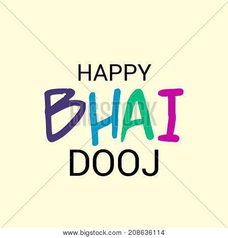 Bhai Dooj_11_oct_51