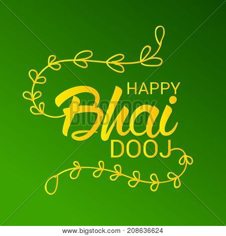 Bhai Dooj_11_oct_58
