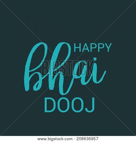 Bhai Dooj_11_oct_64