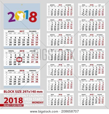 2018 Calendar Planner. Week start from Monday. Vector calendar in Russian and in English ready for print. Size A4 block size 297x140 mm.