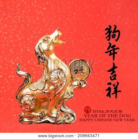 golden dog statue on red paper,2018 is year of the dog,translation of calligraphy: Fortune for year of the dog,red stamp: dog