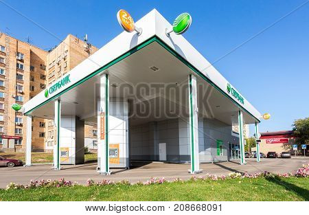Samara Russia - October 08 2017: First in Russia automobile office of the Sberbank. Largest russian bank. Text in russian: Sberbank
