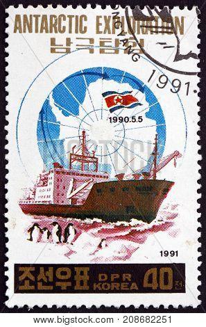 NORTH KOREA - CIRCA 1991: a stamp printed in North Korea shows Research Ship Antartic Exploration circa 1991