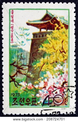 NORTH KOREA - CIRCA 1975: a stamp printed in North Korea shows Ulmil Pavilion is an Historic Structure Located on Moran Hill in Pyongyang circa 1975