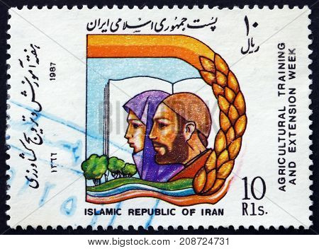 IRAN - CIRCA 1987: a stamp printed in the Iran dedicated to Agricultural Training and Extension Week circa 1987