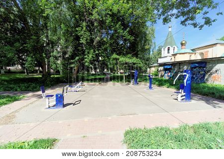 Nizhny Novgorod, Russia. - June 30.2016. Public Free-of-charge Undeveloped Sports Ground With Simula