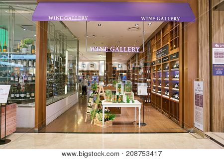BUSAN, SOUTH KOREA - MAY 28, 2017: Wine Gallery at Lotte Department Store.