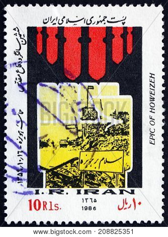 IRAN - CIRCA 1986: a stamp printed in the Iran dedicated to Epic of Howeyzeh Iran-Iraq War circa 1986