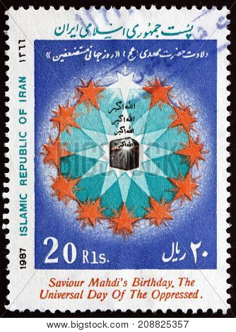 IRAN - CIRCA 1987: a stamp printed in the Iran dedicated to Universal Day of the Oppressed Savior Mahdi's Birthday circa 1987