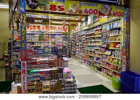 Convenience Store In Hakodate, Japan