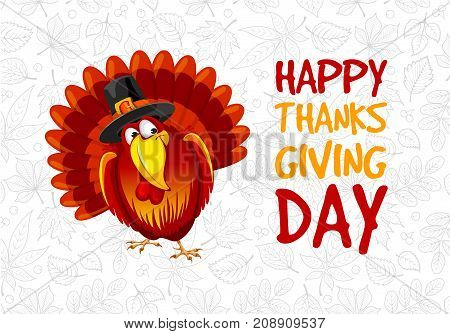 Thanksgiving Day Greeting