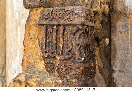 Remains of an old stone exterior wall with engraved calligraphy adjacent to the Mausoleum of al-Salih Nagm Ad-Din Ayyub Al Moez Street Cairo Egypt