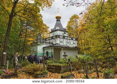 Chapel Of Saint Blessed Xenia Of Petersburg
