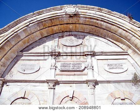 Jaffa, Israel - October 11, 2010: Facade of Mahmoudiya Mosque in old city.
