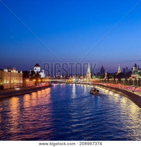 moscow cityscape view of Moscow Kremlin and embankment of Moscow river in Moscow Russia sunset view