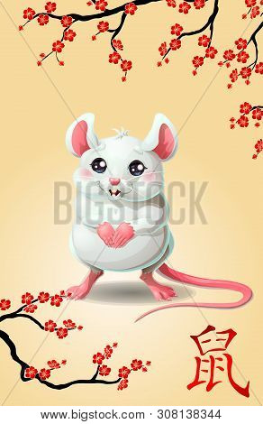 Cute Mouse And Oriental Cherry Branch On Beige