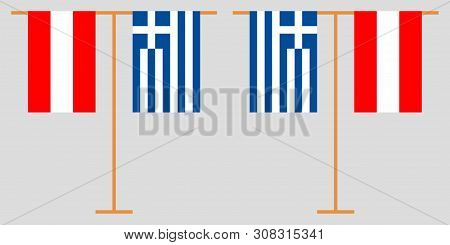 Greece And Belgium. The Greek And  Belgian Vertical Flags. Official Colors. Correct Proportion. Vect