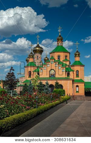 Holosiivskyi Mens Monastery Ukraine Kiev Religion Christianity Culture Orthotodox