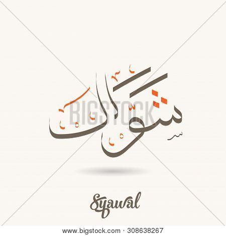 Arabic Calligraphy Text Of Syawwal. Tenth Month Islamic Hijri Calendar In Cute Arabic Calligraphy St