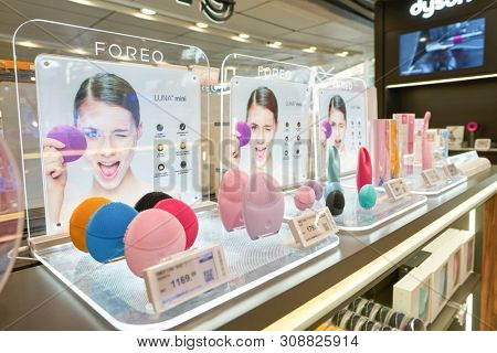 HONG KONG, CHINA - CIRCA APRIL, 2019: T-Sonic facial cleansing devices on display at the E-Lifestyle by Sprint-Cass in Hong Kong International Airport.