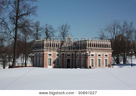 """Moscow. Museum - reserve """"Tsaritsyno"""". First Kavalerskiy housing. poster"""