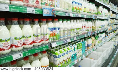 St. Petersburg, Russia - February 3, 2021: Top Russian Supermarket Is One Of Largest Players Of Reta