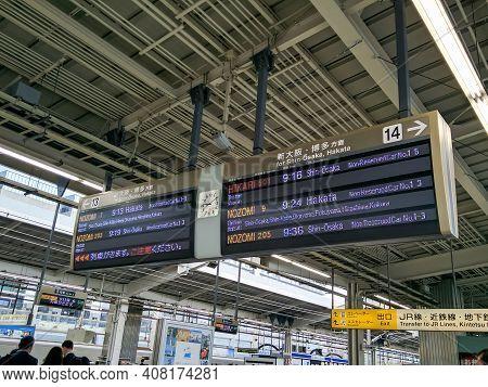 Osaka, Japan - April 15, 2018: Information Board At The Osaka Train Station. A Large Display Shows T