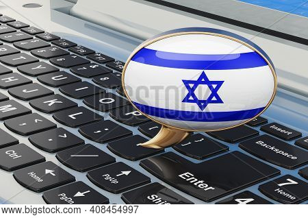 Learn Hebrew Online Concept. Speech Balloon With Israeli Flag, 3d Rendering Isolated On White Backgr