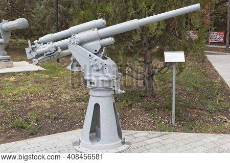 Sevastopol, Crimea, Russia - July 28, 2020: Ship 45-mm Semi-automatic Universal Gun 21-k Sample 1933