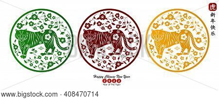 Tiger Zodiac For Tiger Zodiac For Happy Chinese New Year 2022. Year Of Tiger Charector With Asian St