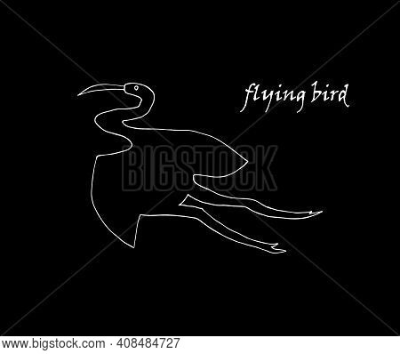 Flying Bird White Silhouette Isolated On Black Background.