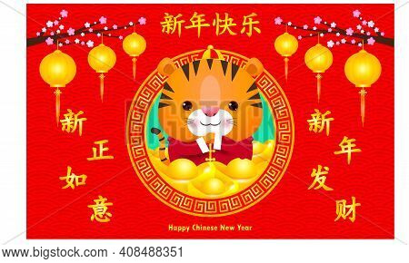 Happy Chinese New Year 2022, Little Tiger And Chinese Gold Ingots, The Year Of The Tiger Zodiac,cute