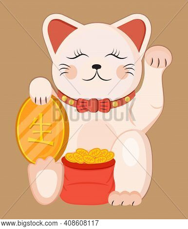 Maneki Neko Vector Isolated On Brown Background. Lucky Cat In Japanese Traditional Culture. Talisman