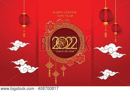 Golden Tiger Symbol In Golden Chinese Pattern Circle Happy Chinese New Year 2022 Everything Is Going