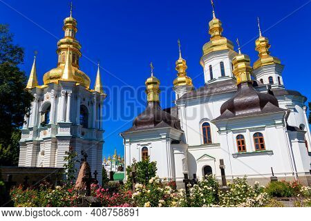 Church Of Nativity Of The Blessed Virgin Mary In The Kyiv Pechersk Lavra (kiev Monastery Of The Cave