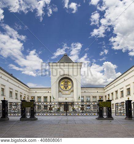 Residence Of Patriarch Of Moscow And All Russia. Danilov Monastery (svyato-danilov Monastery Or Holy