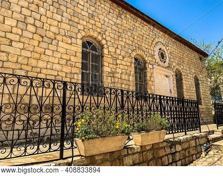 Old Synagogue Of The 19th Century In The Picturesque Town Rosh Pina, Israel. Entrance To A Synagogue