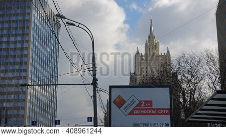 Moscow, Russia. April 7 2019 View Of The Building Of The Ministry Of Foreign Affairs Of Russia