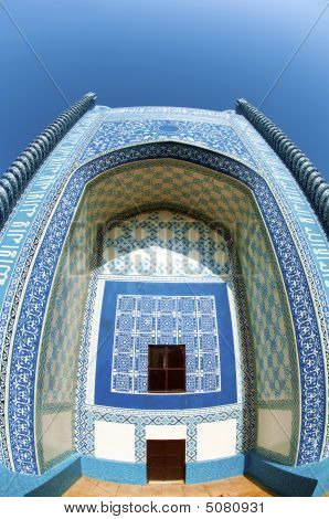 Colorful Islamic mosque. Abu Nasr Parsa Afghanistan. poster