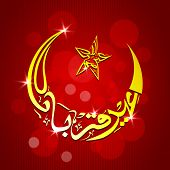 Golden arabic islamic calligraphy of text Eid Ul Adha or Eid Ul Azha on red background for celebration of Muslim community festival. poster