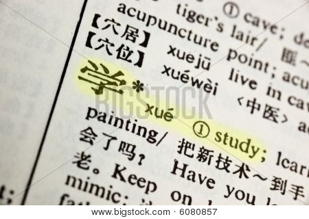 Study Written In Chinese